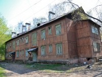 Пермь, Герцена ул, дом 9