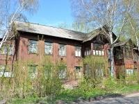 Пермь, улица Герцена, дом 9. многоквартирный дом