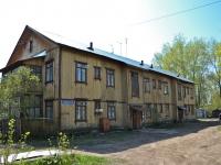 Пермь, Детская ул, дом 5