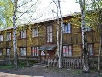 Пермь, улица Детская, дом 8. многоквартирный дом