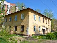 Пермь, улица Детская, дом 10. многоквартирный дом