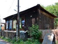 Пермь, улица Подгорная, дом 46. индивидуальный дом