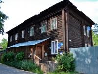 Пермь, улица Подгорная, дом 52. многоквартирный дом