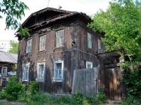 Пермь, улица Подгорная, дом 56. многоквартирный дом