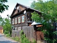 Пермь, улица Подгорная, дом 58. многоквартирный дом