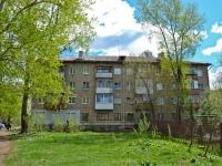 Пермь, улица Гамовская 2-я, дом 20. многоквартирный дом