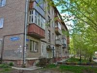 Пермь, улица Гамовская 2-я, дом 21. многоквартирный дом