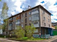 Пермь, улица Гамовская 2-я, дом 23. многоквартирный дом