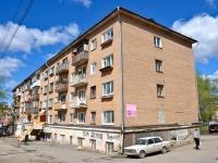 Пермь, улица Милиционера Власова, дом 5. многоквартирный дом
