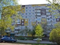 Пермь, улица Милиционера Власова, дом 17. многоквартирный дом