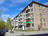 Пермь, улица Милиционера Власова, дом 19. многоквартирный дом