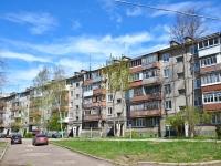 Пермь, улица Милиционера Власова, дом 21. многоквартирный дом