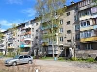 Пермь, улица Милиционера Власова, дом 25. многоквартирный дом
