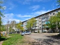 Пермь, улица Милиционера Власова, дом 27. многоквартирный дом