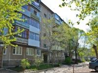 Пермь, улица Милиционера Власова, дом 29. многоквартирный дом