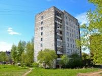 Пермь, улица Милиционера Власова, дом 29А. многоквартирный дом