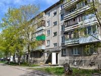 Пермь, улица Милиционера Власова, дом 31. многоквартирный дом