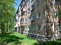 Пермь, улица Милиционера Власова, дом 1. многоквартирный дом