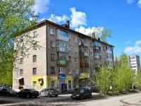 Пермь, улица Давыдова, дом 18. многоквартирный дом