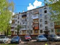 Пермь, улица Давыдова, дом 20. многоквартирный дом