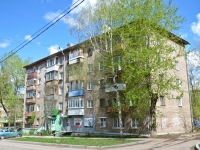 Пермь, улица Давыдова, дом 23. многоквартирный дом