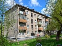 Пермь, улица Давыдова, дом 25А. многоквартирный дом