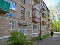 Пермь, улица Давыдова, дом 27. многоквартирный дом