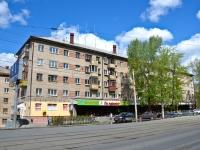 Пермь, улица Давыдова, дом 19. многоквартирный дом