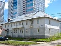Пермь, улица Давыдова, дом 31. многофункциональное здание
