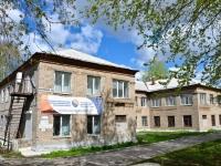 Пермь, улица Давыдова, дом 29. учебный центр