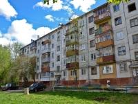 Пермь, улица Давыдова, дом 24. многоквартирный дом