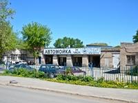 Пермь, улица Давыдова, дом 13А. бытовой сервис (услуги)