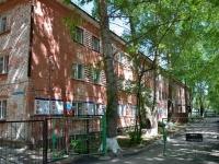 Пермь, улица Давыдова, дом 15. учебный центр