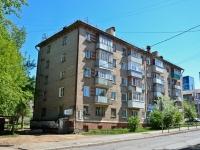 Пермь, улица Давыдова, дом 17. многоквартирный дом
