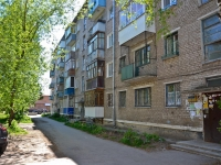 Пермь, улица Давыдова, дом 7. многоквартирный дом