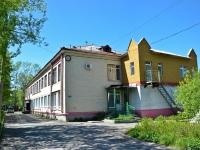 Пермь, улица Давыдова, дом 10. реабилитационный центр