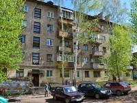 Пермь, улица Леонова, дом 22. многоквартирный дом