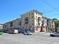 Пермь, улица Леонова, дом 21. многоквартирный дом