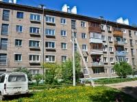 Пермь, улица Леонова, дом 3. многоквартирный дом