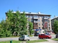 Пермь, улица Леонова, дом 5. многоквартирный дом