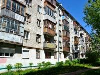 Пермь, улица Леонова, дом 7. многоквартирный дом