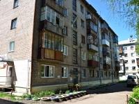 Пермь, улица Леонова, дом 9. многоквартирный дом