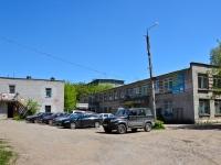Пермь, улица Леонова, дом 10А. многофункциональное здание