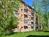 Пермь, улица Леонова, дом 11. многоквартирный дом