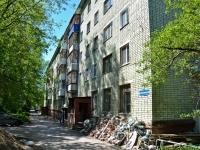 Пермь, улица Леонова, дом 11А. многоквартирный дом