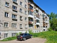 Пермь, улица Леонова, дом 12. многоквартирный дом