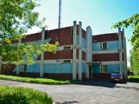 Пермь, улица Леонова, дом 12А. офисное здание
