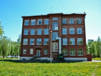 Пермь, улица Леонова, дом 14. гимназия №1