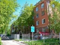 Пермь, улица Леонова, дом 15. многоквартирный дом