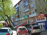 Пермь, улица Леонова, дом 16. многоквартирный дом